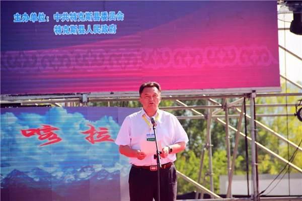 """中国·特克斯第六届""""天山文化旅游季""""系列活动隆重开幕"""