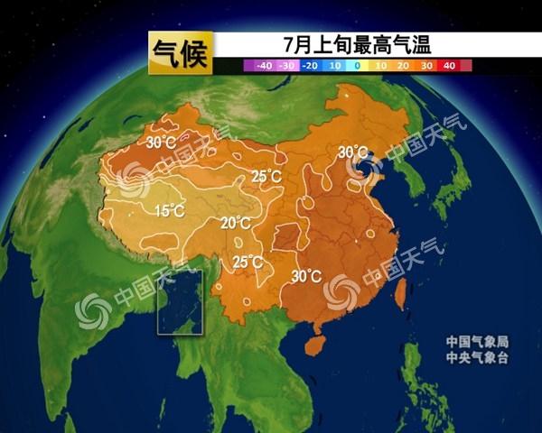 """小暑大暑""""上蒸下煮"""" 黑龙江也来凑热闹?"""