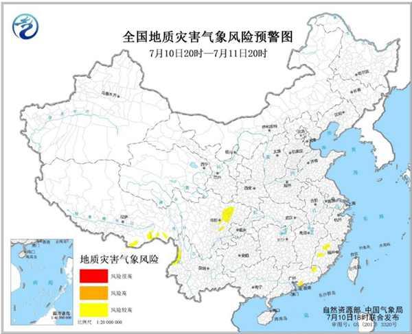 福建廣東四川云南西藏局地發生地質災害風險較高