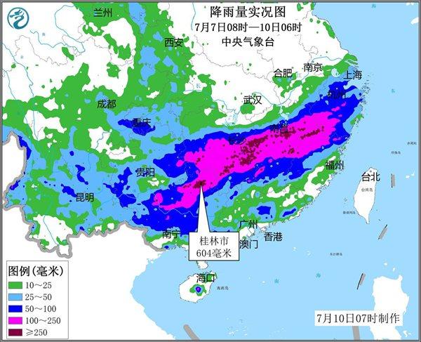 近期南方强降雨特点:区域稳定 日雨量破极值多