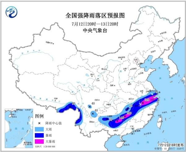 暴雨黄色预警 安徽浙江江西湖南广西局地有大暴雨