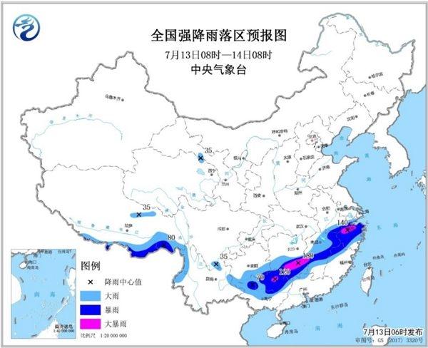 暴雨黄色预警:浙江湖南等9省区有大到暴雨