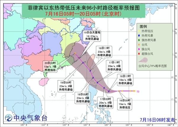 今年第5号台风今天或将生成 逐渐向我国东南沿海靠近