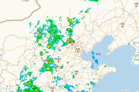 出门带伞!北京8区发布雷电预警 对晚高峰暂无影响