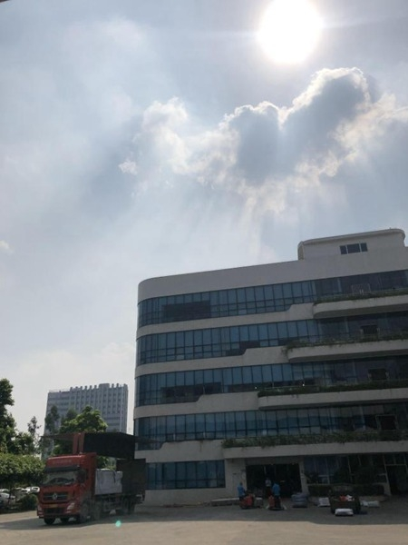 """广东高温持续""""霸屏"""" 今日起强雷雨来袭局地有大暴雨"""