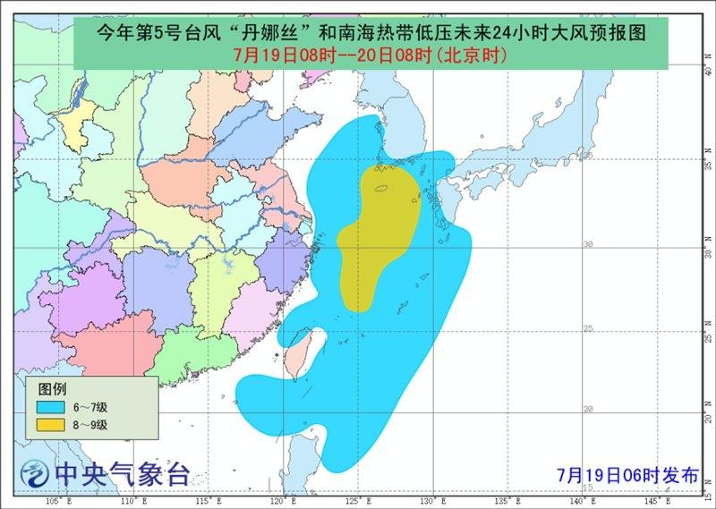台风蓝色预警:丹娜丝今天下午在浙江近海转向 明天登陆朝鲜