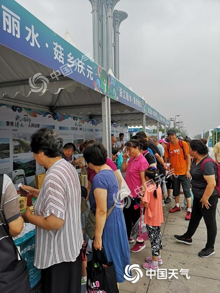 第一届中国天然氧吧文化旅游节暨特色农产品展今日开放