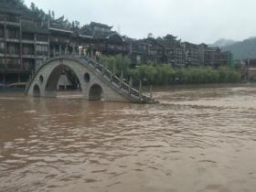 湖南今起三天雷雨频繁 邵阳怀化等地局地有暴雨
