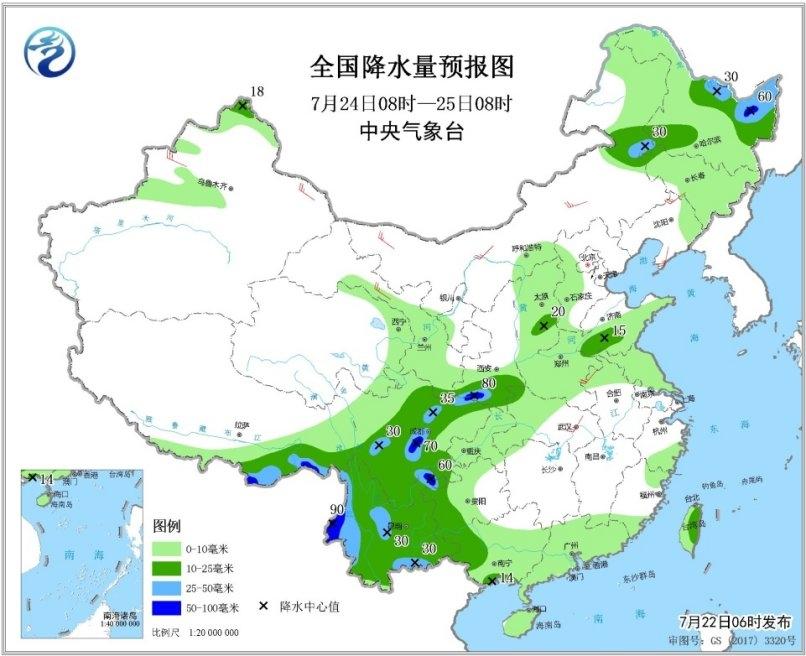 华北东北有较强降雨 江南江淮开启高温周