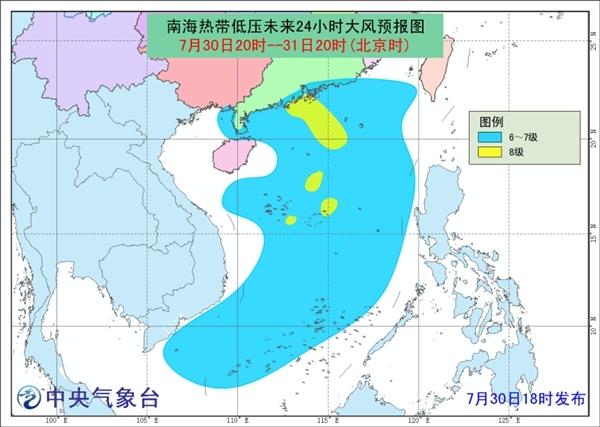 今年第7号台风将生成  明天夜间至后天凌晨登陆华南沿海