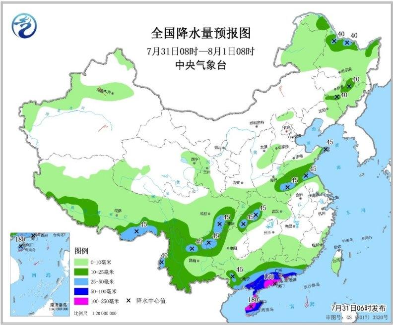 台风将携风雨袭华南 江南高温高湿暑热难耐