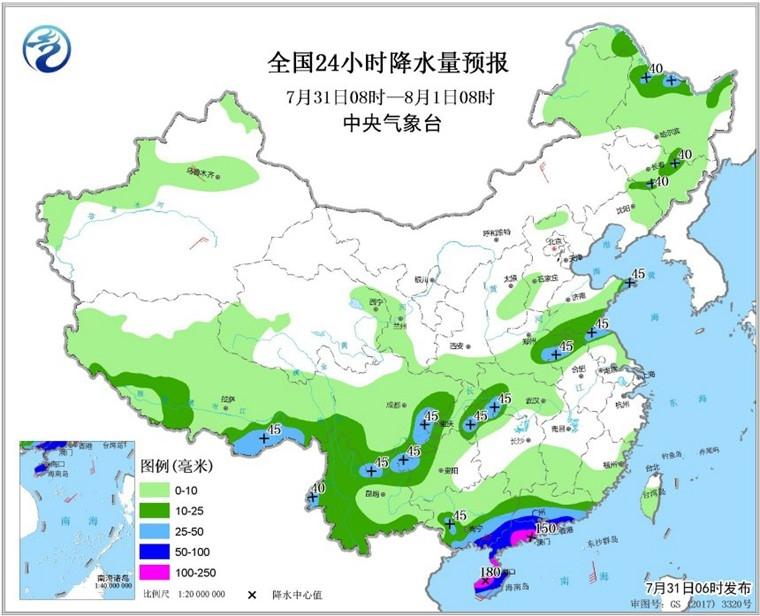 """第7号台风""""韦帕""""直扑华南!风雨影响将持续4天"""