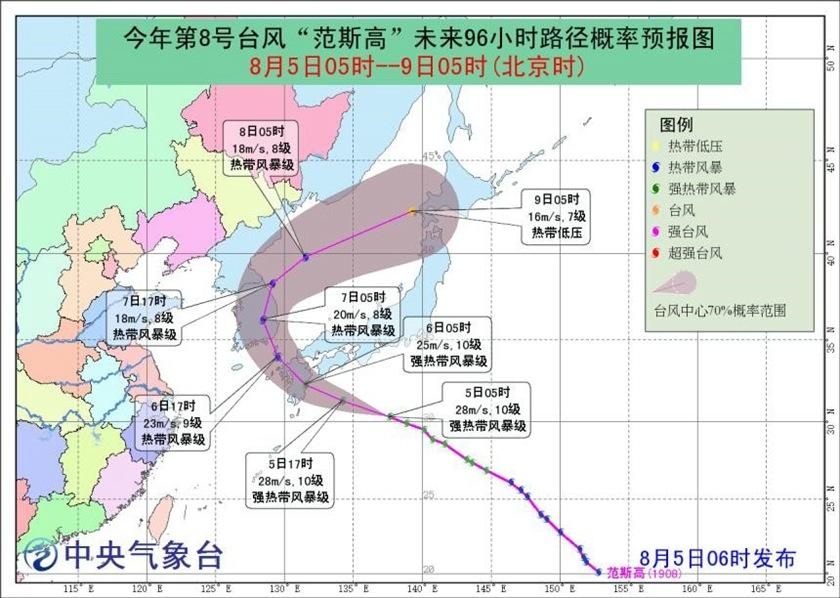 """华北四川盆地等地降雨持续 台风""""利奇马""""昨天下午生成"""