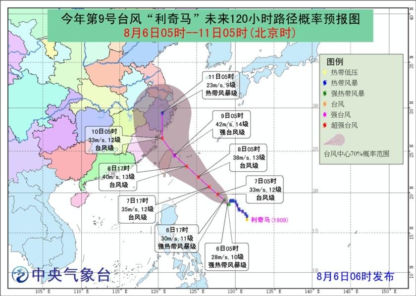 """強降雨""""盯上""""四川盆地 臺風""""利奇馬""""或將影響我國東南沿海"""