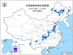暴雨蓝色预警 全国14省区市局地有大暴雨