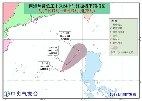 """台风蓝色预警 """"利奇马""""逐渐向浙江沿海靠近"""