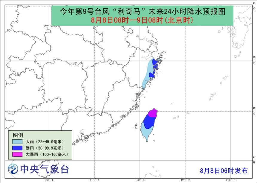 """預警!""""利奇馬""""升級為超強台風 10日白天或将登陸浙江沿海"""