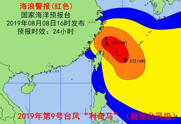 海浪红色级警报 浙江近海将现4到6米的巨浪到狂浪