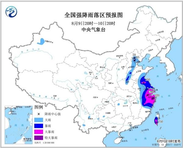 暴雨橙色预警 浙江上海江苏安徽台湾等地有大暴雨