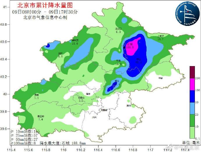 密云大暴雨致积水山洪 周末北京局地仍有暴雨