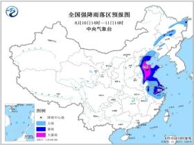 暴雨橙色預警!浙江安徽山東河北天津等多地有大暴雨