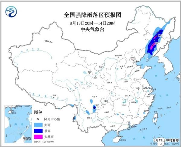 暴雨蓝色预警 辽宁吉林部分地区有大暴雨