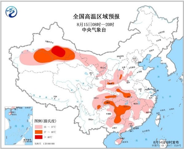 高温黄色预警 湖南湖北四川等地部分地区可达37-39℃