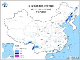 暴雨蓝色预警  黑吉辽部分地区仍有大到暴雨
