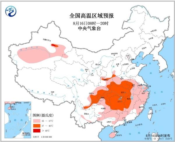 高温黄色预警 江西湖南湖北等11省市部分地区可达37-39℃