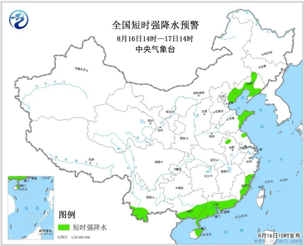强对流天气蓝色预警 苏皖鲁粤等7省有8-10级雷暴大风或冰雹