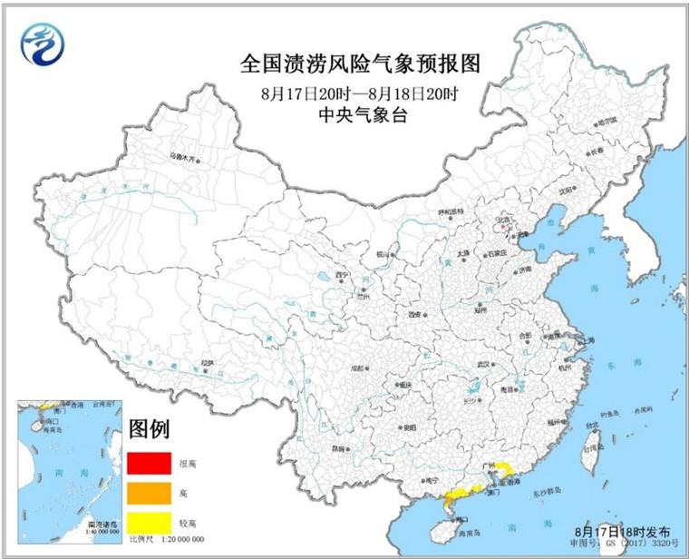 注意!广东西南部易发生城市内涝和农田渍害
