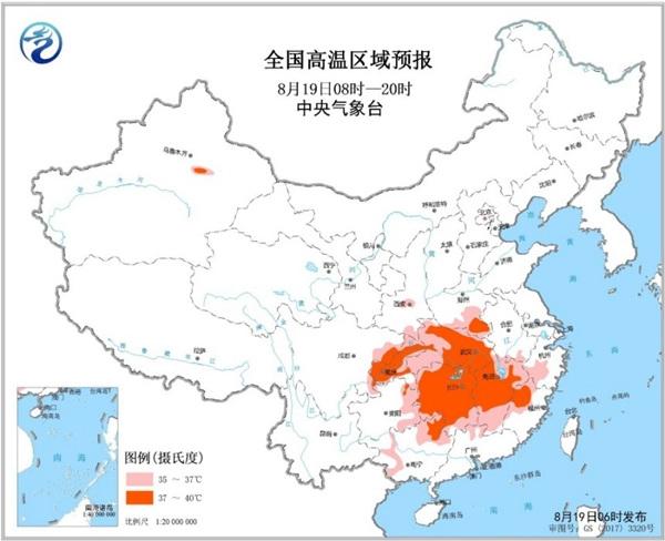 高温黄色预警 江西湖南重庆等8省市部分地区达37-39℃