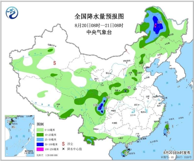 """南方【8省市】气温逼近40℃ 强降雨""""盯上""""四川盆地"""
