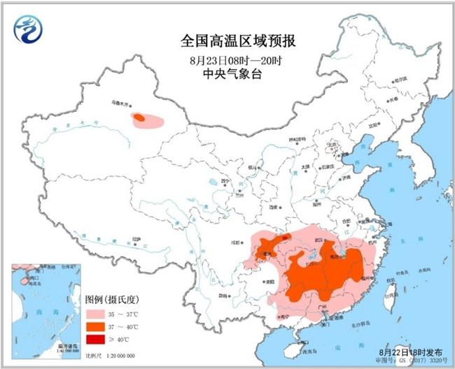 高温黄色预警!湖南江西等7省份最高温可达39℃