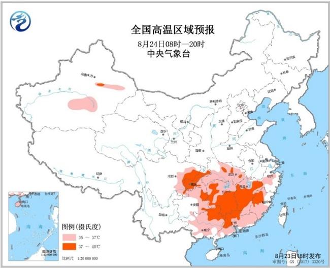 高温黄色预警 24日7省区部分地区可达37℃以上