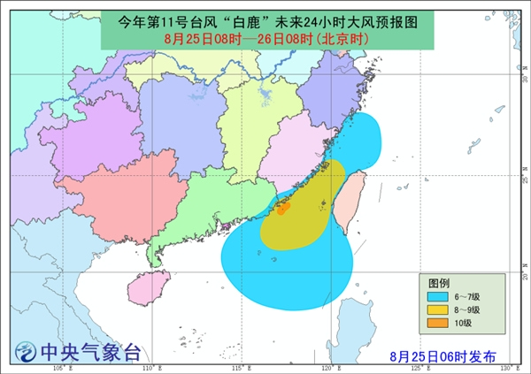 """台风黄色预警 """"白鹿""""登陆在即3省区有大暴雨"""