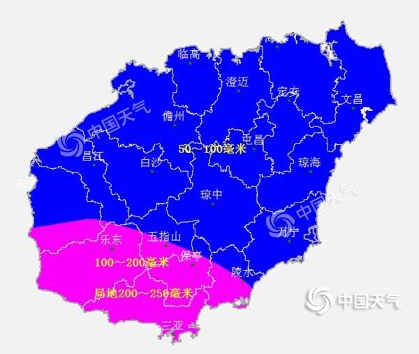 """台风""""杨柳""""将来袭 海南南部局地明有大暴雨"""