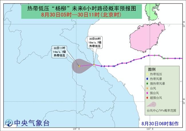 """台风""""杨柳""""登陆越南 随后减弱为热带低压"""