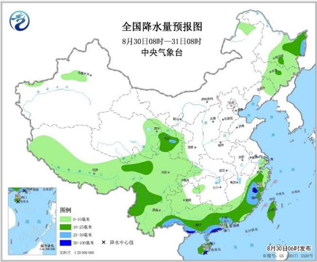 """台风""""杨柳""""携风雨远去 南方""""苦夏""""熬到头"""