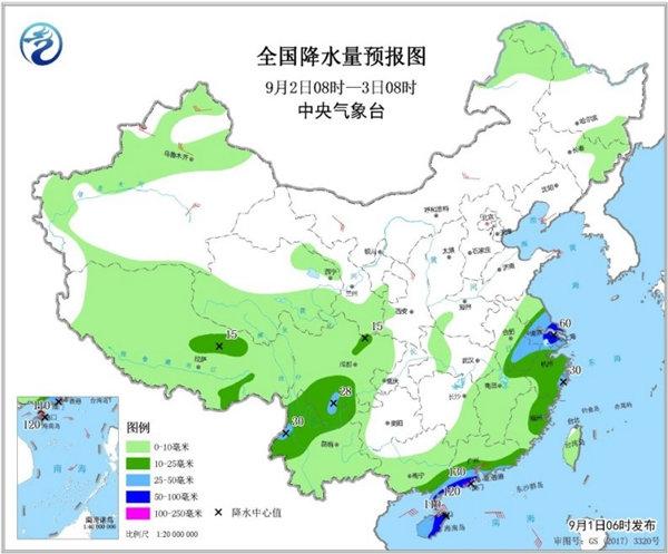 华南江南多分散性强降雨 下周新台风或影响我国