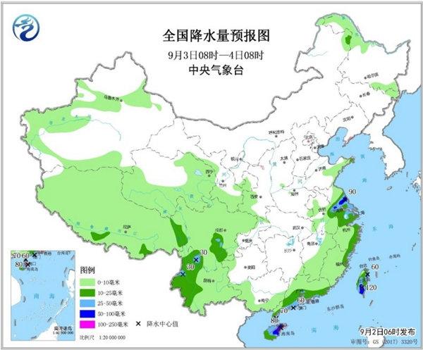 新台风或携风雨影响华南 北方一天两季温差大
