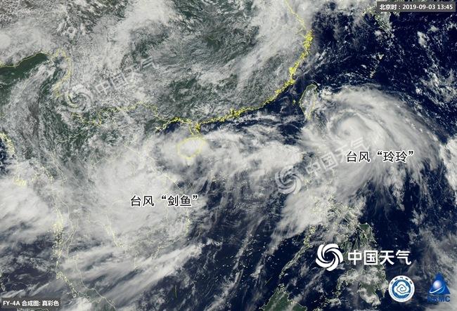 """台风""""剑鱼""""掉头剑指广东 华南等地周末前泡雨中"""