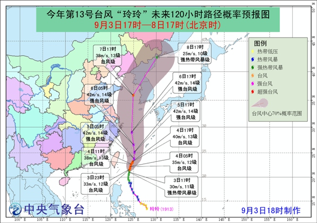 http://www.sedehu.com/kejizhishi/23220.html