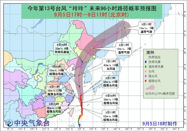 台风黄色预警 苏浙沪沿海阵风8-9级