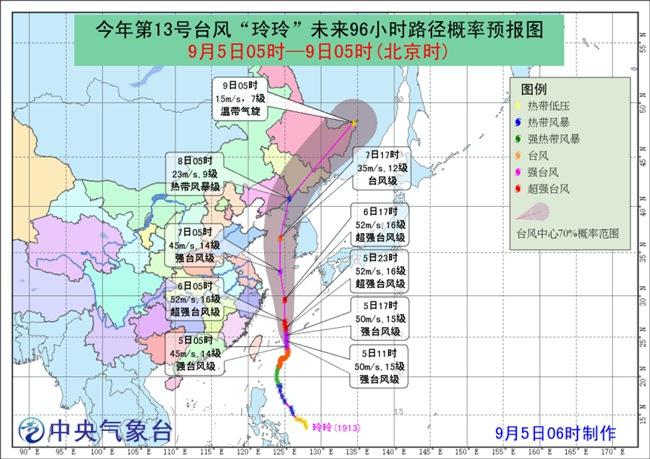 台风黄色预警 浙江江苏台湾部分地区有大到暴雨