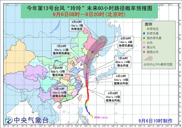 """台风黄色预警:""""玲玲""""将登陆朝鲜西部到我国辽宁一带沿海"""