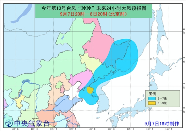台风蓝色预警 辽宁吉林黑龙江部分地区阵风可达10-11级