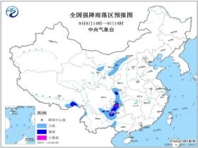 暴雨蓝色预警:四川重庆等9省市区有大雨或暴雨