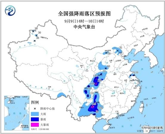 暴雨蓝色预警:广西重庆等10省市区有大雨或暴雨