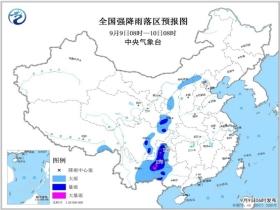 暴雨蓝色预警:四川重庆等8省市区有大雨或暴雨
